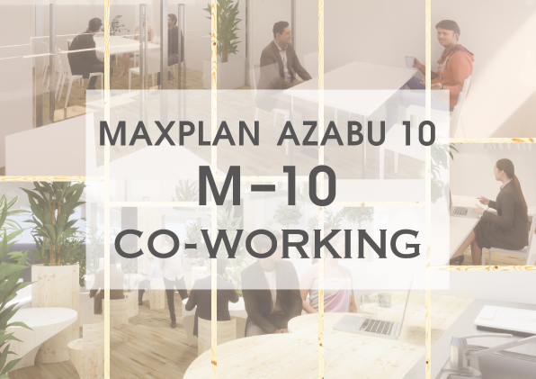 M-10 Co-Working